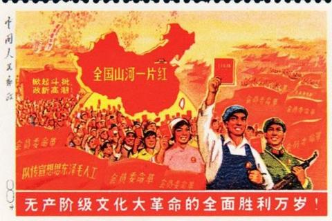 """Nhà sưu tập tem Trung Quốc bị trộm """"cuỗm"""" mất 4 tỷ đô la Hồng Kông tài sản"""