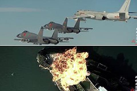 Tướng Mỹ lên tiếng việc Trung Quốc tung video mô phỏng tấn công đảo Guam