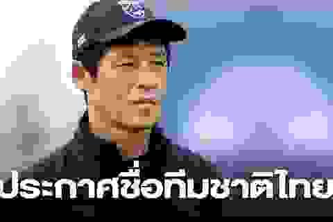 HLV Nishino công bố danh sách tuyển Thái Lan với hàng loạt tân binh