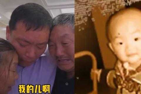 Cảm động chuyện người con trai bị bắt cóc đoàn tụ với gia đình sau 38 năm