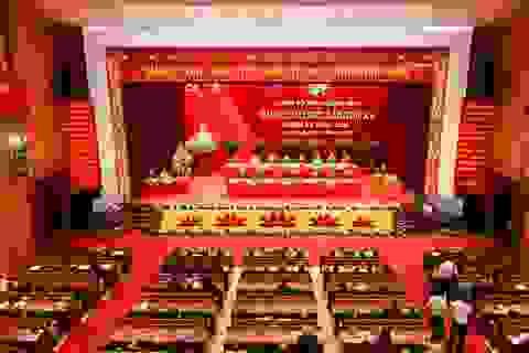 Đại hội Đảng bộ tỉnh Quảng Ninh, bầu Ban Chấp hành Đảng bộ khóa mới