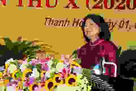 Phó Chủ tịch nước dự đại hội thi đua yêu nước tỉnh Thanh Hóa