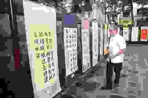 Trưng bày 100 bức thư pháp lấy cảm hứng từ Thăng Long - Hà Nội