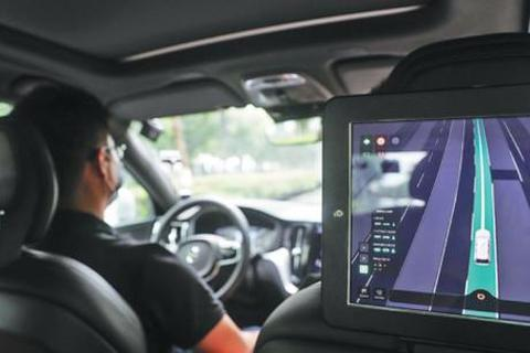Trung Quốc đã sẵn sàng xuất khẩu xe tự lái