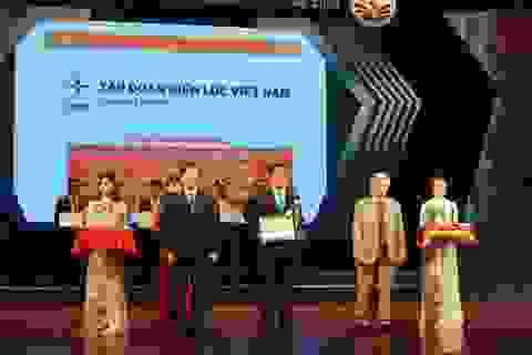 EVN cùng một số đơn vị nhận giải thưởng Doanh nghiệp chuyển đổi số xuất sắc Việt Nam 2020