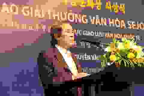 TS Nguyễn Văn Tình nhận Giải thưởng Văn hoá Sejong