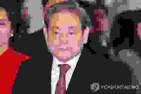 Khối tài sản khổng lồ Chủ tịch Samsung để lại sau khi qua đời