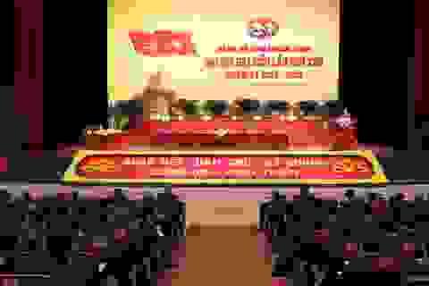 Quảng Bình khai mạc Đại hội Đảng bộ tỉnh lần thứ XVII