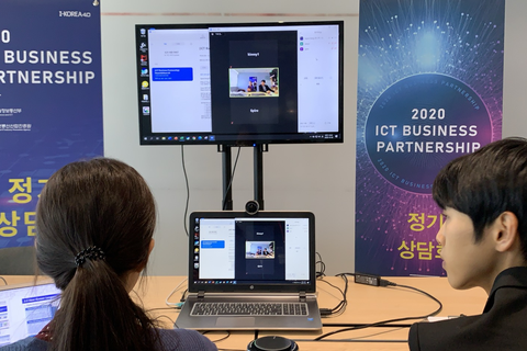 Kết nối doanh nghiệp ICT Hàn Quốc với 4 quốc gia Đông Nam Á