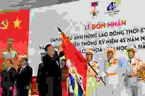 Trường ĐH Bách khoa Đà Nẵng đón danh hiệu Anh hùng lao động thời kỳ đổi mới