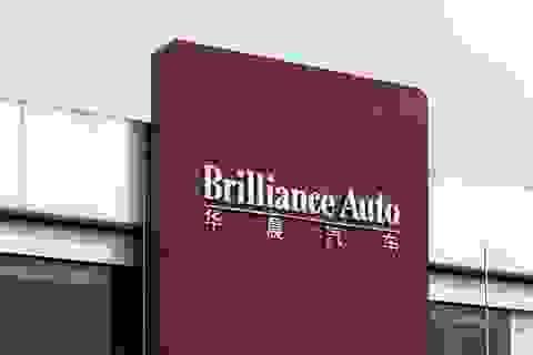 Đại gia ô tô Trung Quốc làm thủ tục phá sản