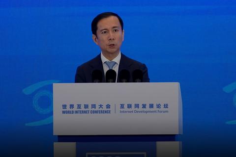 "CEO Alibaba hết lời ""khen"" dự thảo của Trung Quốc sau vụ IPO Ant bị chặn"