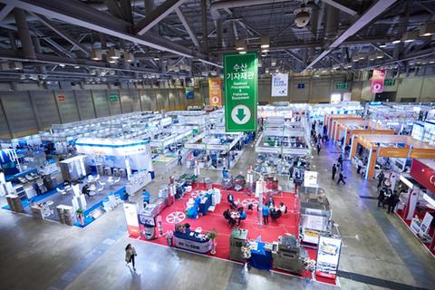 Hội nghị triển lãm Thủy hải sản Quốc tế Busan 2020 (BISFE 2020)