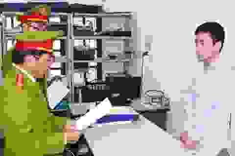 Thanh Hóa: Chưa phát hiện tham nhũng qua hoạt động giám sát