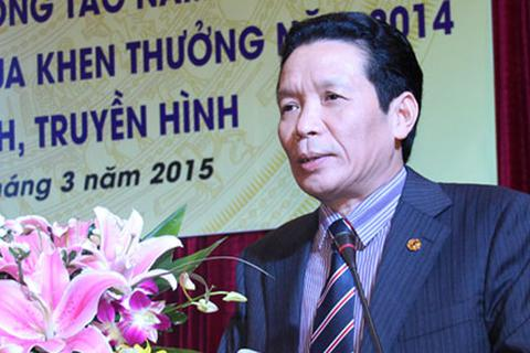 Thủ tướng bổ nhiệm 1 Thứ trưởng, 1 Trợ lý Phó Thủ tướng