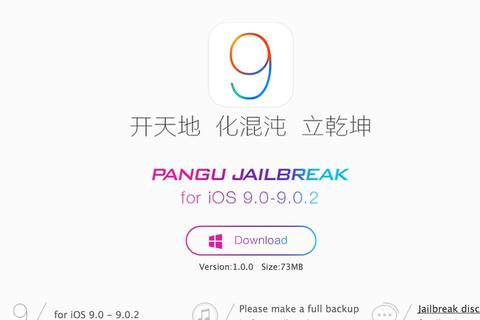 """Xuất hiện công cụ Jailbreak """"bẻ khóa"""" hệ điều hành iOS 9"""