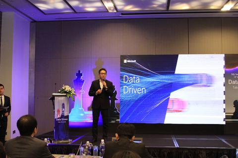 Microsoft ra mắt giải pháp nền tảng quản trị dữ liệu mới tại Việt Nam
