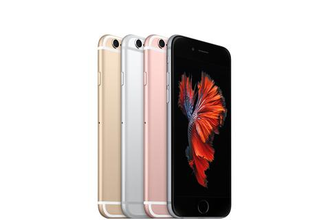 """iPhone 6S sẽ """"tụt giá"""" vì bản dung lượng 32 GB sắp lên kệ"""