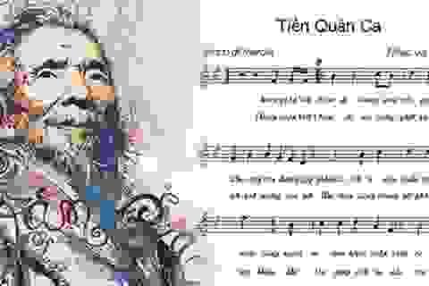 Lễ hiến tặng Quốc ca của nhạc sĩ Văn Cao diễn ra vào ngày 15/7