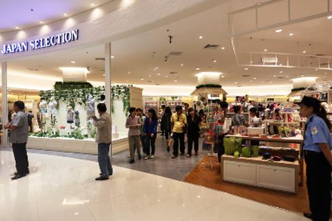 Khai trương trung tâm mua sắm đầu tiên của AEON tại Việt Nam