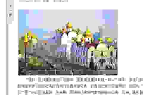 """Trụ sở quận ngoại thành Bắc Kinh """"nhái"""" phủ tổng thống Nga"""