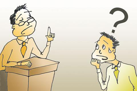 Cấp phó chỉ để đi họp thôi ư?