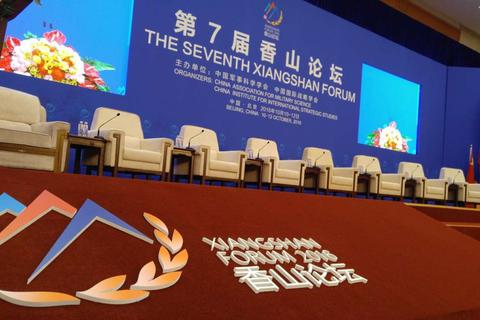 """Trung Quốc lớn tiếng """"chỉnh đốn"""" New Zealand về vấn đề Biển Đông"""