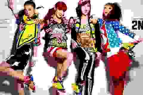 Sự ảo tưởng của... K-pop