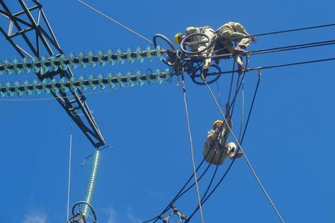 EVN: Đình chỉ vĩnh viễn dự án Đài vinh danh đường dây 500 KV Bắc-Nam