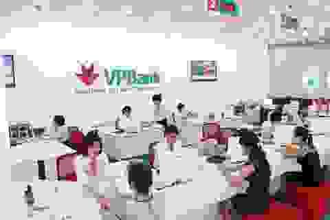 """VPBank được trao giải """"Ngân hàng bán lẻ sáng tạo nhất Việt Nam 2013"""""""