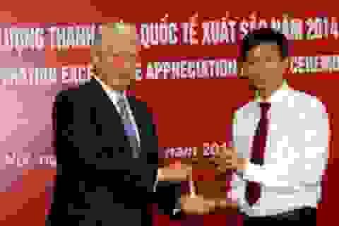 Agribank nhận giải Chất lượng Thanh toán xuất sắc năm 2014