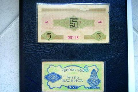 """""""Tiền Trường Sơn"""" - hiện tượng độc đáo trong lịch sử tiền tệ"""