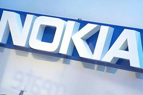 """Nokia dần """"hồi sinh"""" sau khi bán bộ phận di động cho Microsoft"""