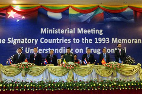 Đẩy mạnh hợp tác phòng chống ma túy tiểu vùng sông Mê Kông