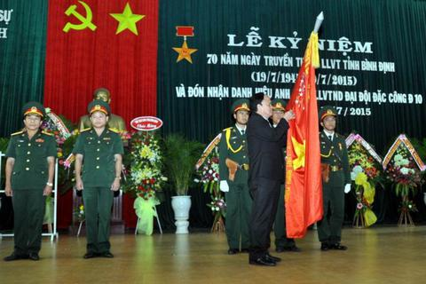 Đại đội Đặc công Đ10 đón nhận danh hiệu Anh hùng