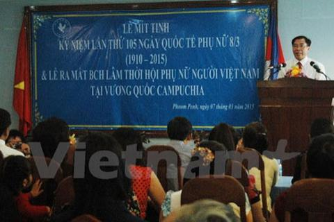 Ra mắt Ban Chấp hành Hội Phụ nữ Việt Nam tại Campuchia