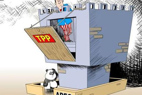 Trung Quốc tham gia TPP: Sự lọc lõi của Bắc Kinh