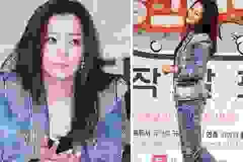 """""""Biểu tượng sắc đẹp số một xứ Hàn"""" trẻ đẹp ngỡ ngàng"""