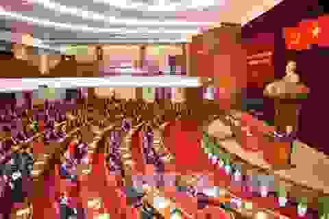 Toàn văn Thông báo Hội nghị lần thứ 11, Ban Chấp hành Trung ương Đảng khóa XI