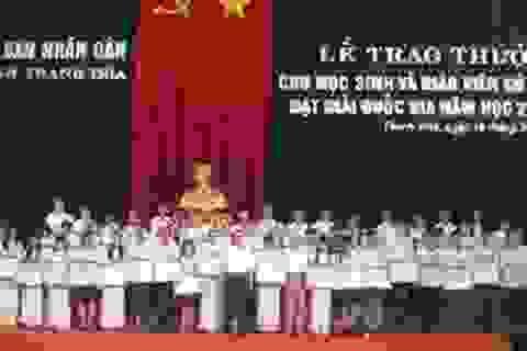 Thanh Hóa: Trao thưởng cho giáo viên và học sinh đạt giải quốc gia