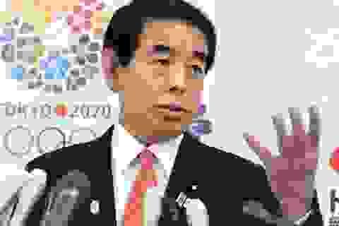 Nhật ra hướng dẫn mới cho giáo viên về đảo tranh chấp