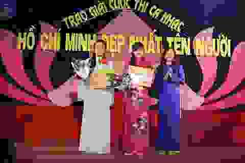 """Trao giải cuộc thi ca nhạc """"Hồ Chí Minh đẹp nhất tên người"""""""