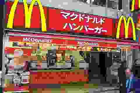 Phát hiện… răng người trong khoai tây chiên McDonald's ở Nhật