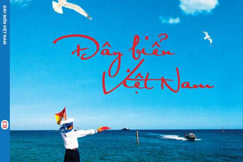 Ra mắt 12 ca khúc tuyệt hay về biển đảo quê hương