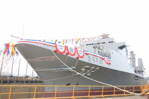Hải quân Đài Loan tiếp nhận tàu tiếp tế hậu cần lớn nhất