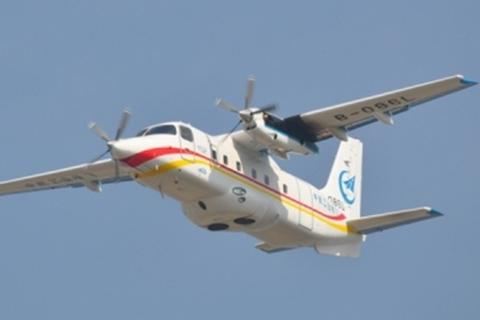 Máy bay Trung Quốc lần đầu thâm nhập thị trường Nga
