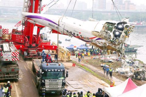Bắc Kinh vào cuộc điều tra vụ rơi máy bay tại Đài Loan