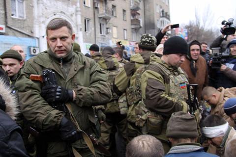 """Phe ly khai cáo buộc Kiev """"nuốt lời"""", dọa hủy lệnh ngừng bắn"""