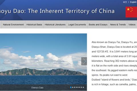 Trung Quốc mở bản tiếng Anh và Nhật cho website tuyên truyền về Điếu Ngư