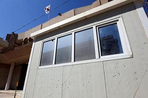 IS thừa nhận tấn công sứ quán Morocco và Hàn Quốc tại Libya